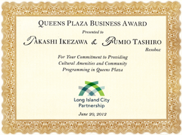 Queens-Plaza-Business-Award1