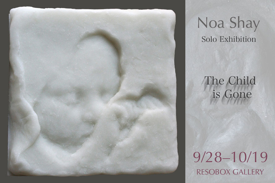 new 9/29 Opening Party: Noa Shay Solo Exhibition
