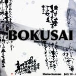 Otogizoshi -BOKUSAI- until August 7th