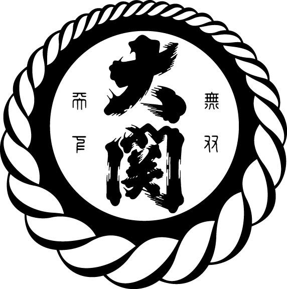 Ozeki Sake USA