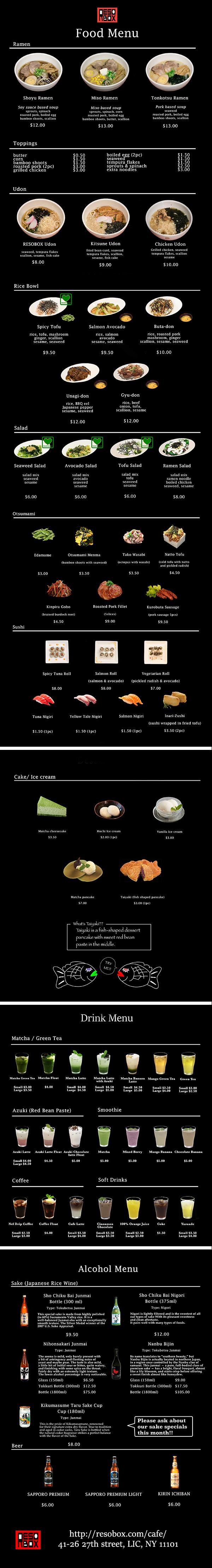 cafe menu web May 2016