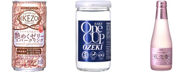 IKEZO, One Cup Junmai, Hana-awaka sake