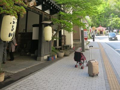 4.jozankei_400px