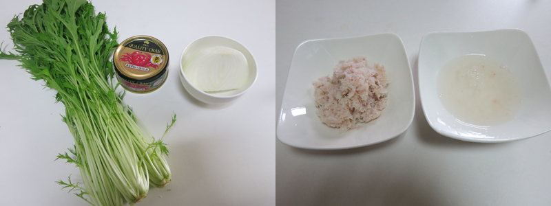ingredients crab mustard salad