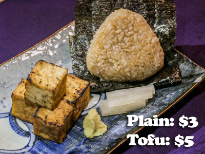 Grilled Rice Ball (Plain or with Tofu) - Made with: rice, green onions, garlic, beef tallow