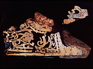 アヅミ族の国宝