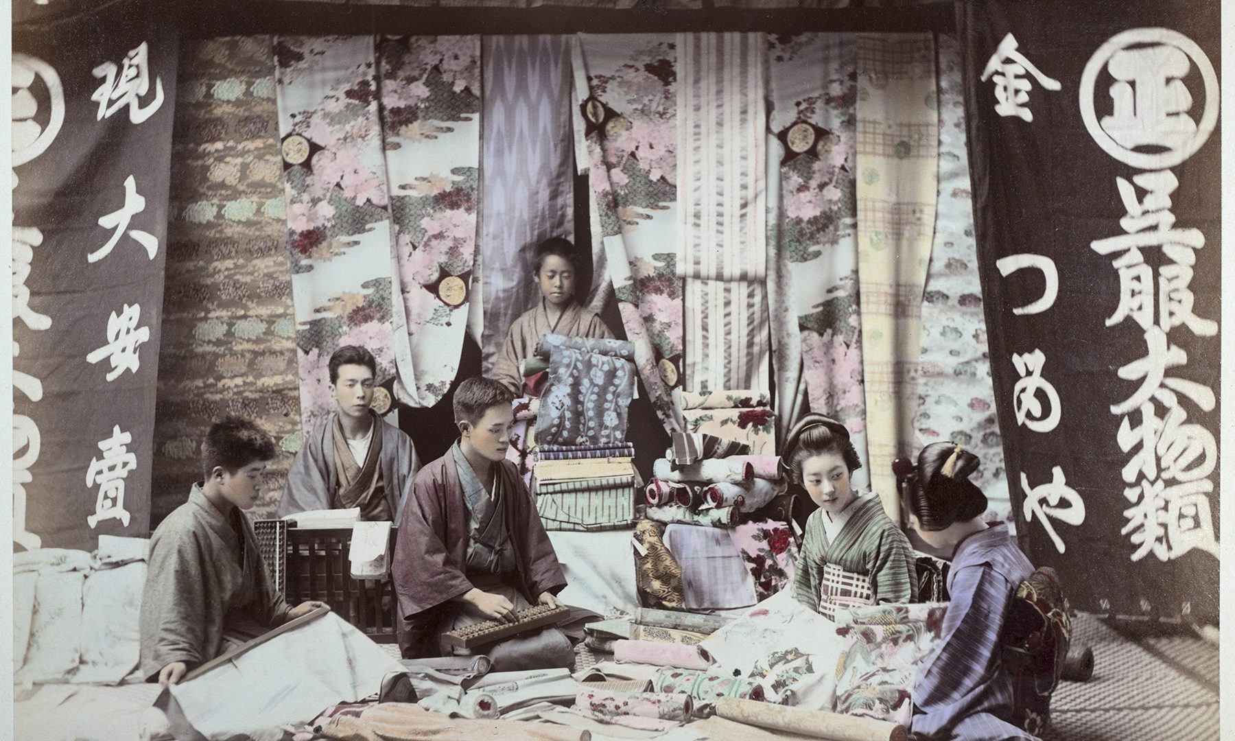 meiji japan Meiji japan represents a reassessment of the political, economic and social history of japan during the meiji period (1868-1911) the meiji restoration of 1868 was a.