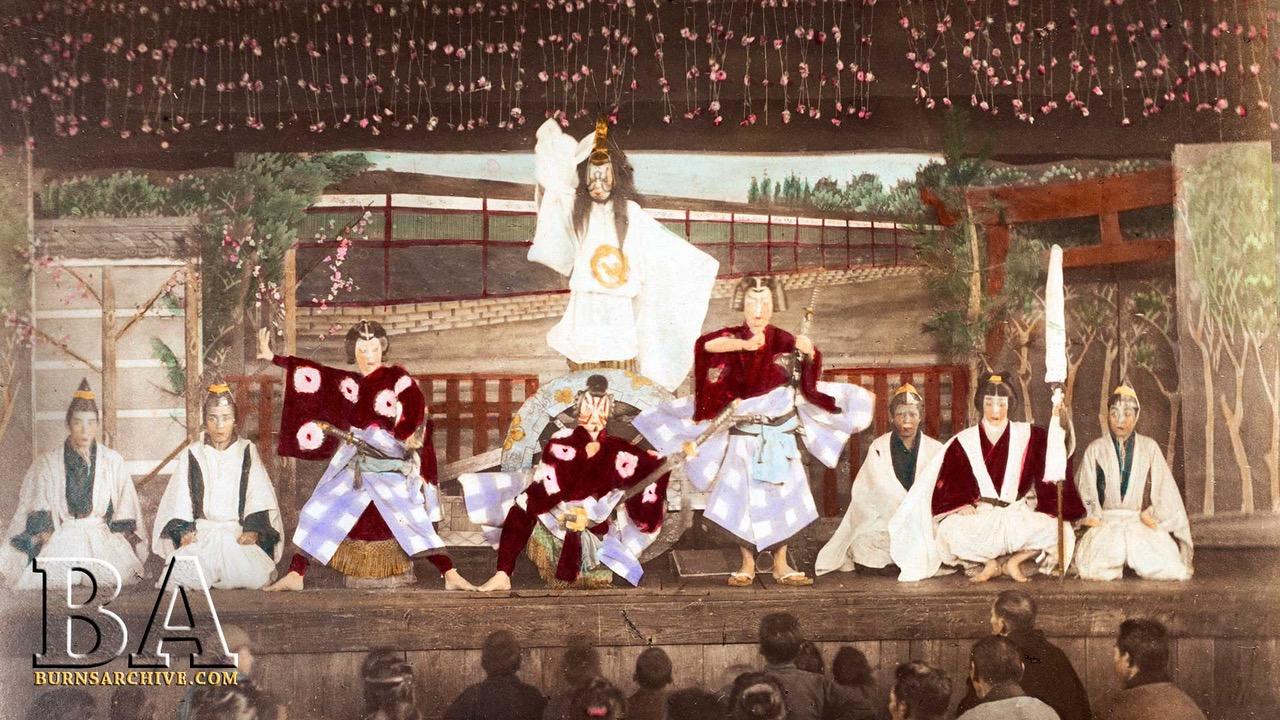 Dating ritualer i Japan