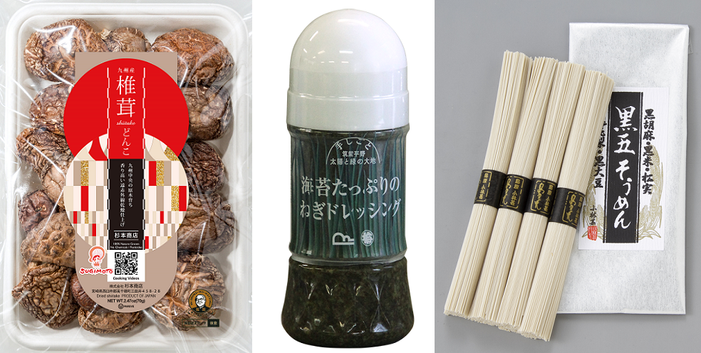 Three of the products to be used in the cooking demo: Donko Shiitake Mushrooms, Seaweed and Green Spring Onion Dressing, and Black 5 Wheat Noodles